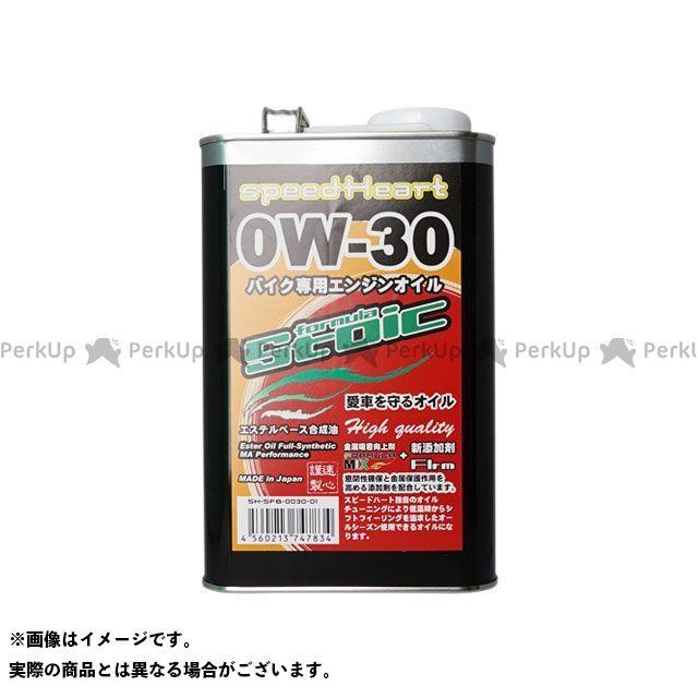 speed Heart フォーミュラストイック 0W-30 容量:20L スピードハート