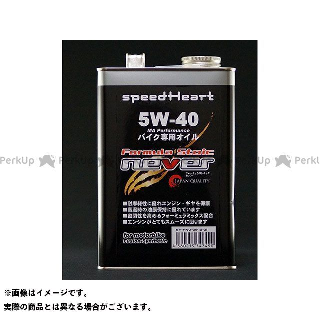 【エントリーで最大P21倍】speed Heart フォーミュラストイック ネバー 10W-40 容量:20L スピードハート