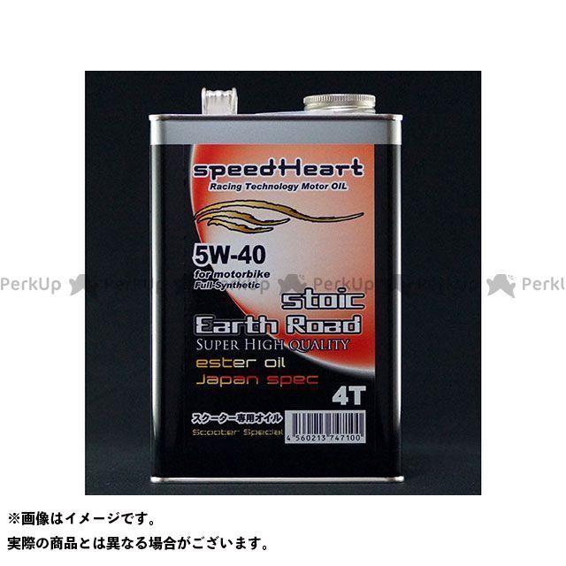 speed Heart フォーミュラストイック アースロード(合成油) 10W-40 容量:20L スピードハート