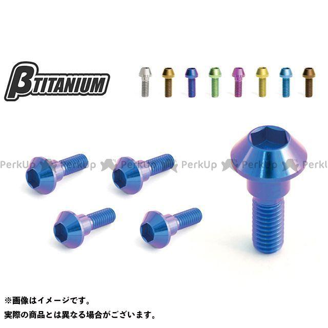 ベータチタニウム リアブレーキディスクローターボルトキット ウッドブラウン(陽極酸化あり) βTITANIUM