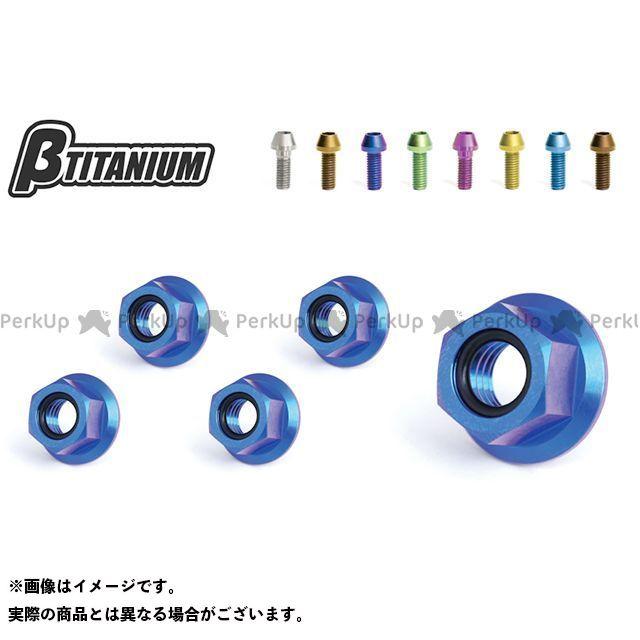 ベータチタニウム S1000R S1000RR リアスプロケットロックナットキット アイスブルー(陽極酸化あり) βTITANIUM