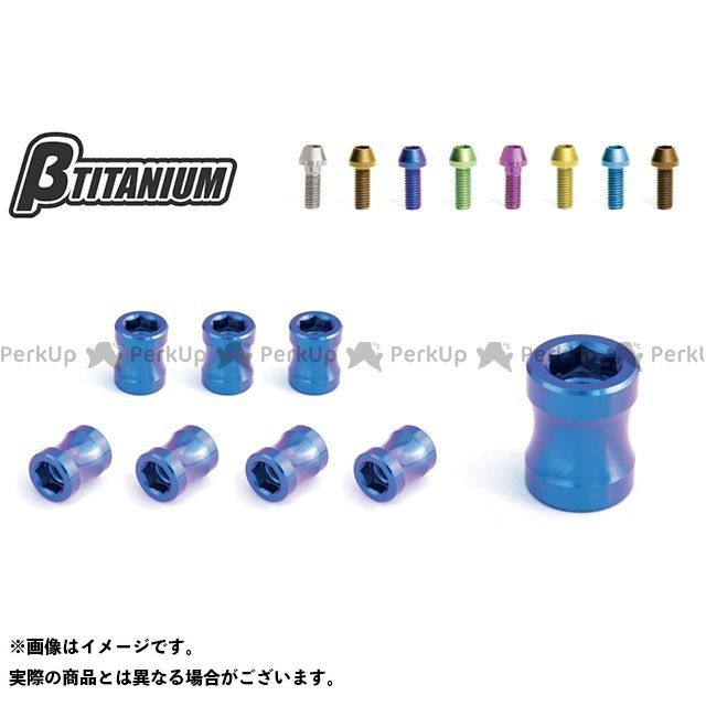 ベータチタニウム YZF-R1 YZF-R1M エキゾーストスタッドナットキット 仕様:アイスブルー(陽極酸化あり) βTITANIUM