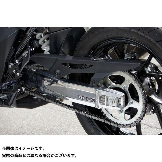 オーバーレーシング GSX250R スイングアーム タイプ7(ポリッシュ) OVER RACING