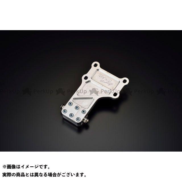 オーバーレーシング モンキー エンジンマウントプレート OV-38(シルバー) OVER RACING