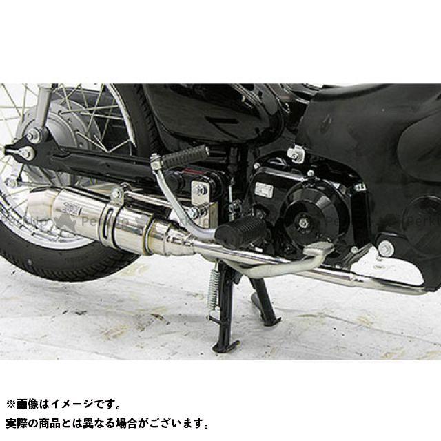 ウイルズウィン スーパーカブ50 カブ50(JBH-AA01)用 ロイヤルマフラー スポーツタイプ WirusWin