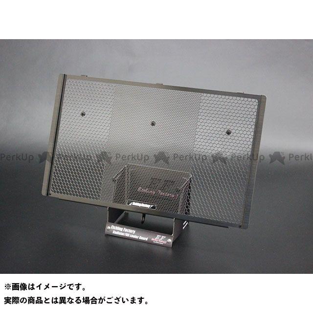 送料無料 エッチングファクトリー Z900RS ラジエター関連パーツ Z900RS用 ラジエターガードSB 赤エンブレム