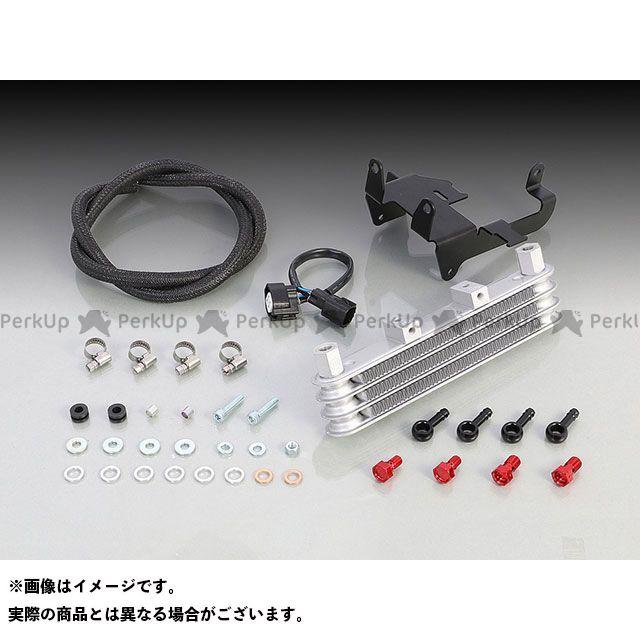 送料無料 キタコ Z125プロ オイルクーラー ニュースーパーオイルクーラーキット