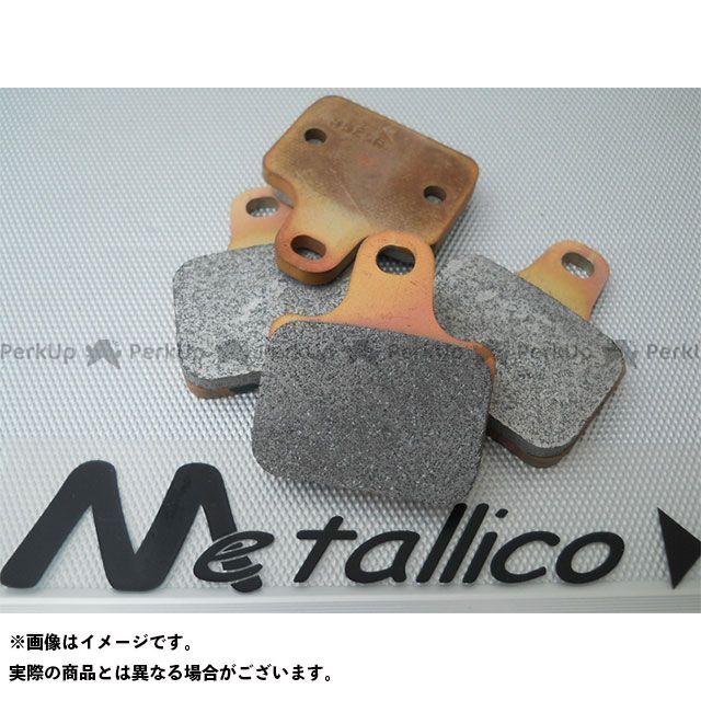 メタリカ ブレーキパッドSPEC03(セラミックカーボン焼結合金) メーカー在庫あり METALLICO