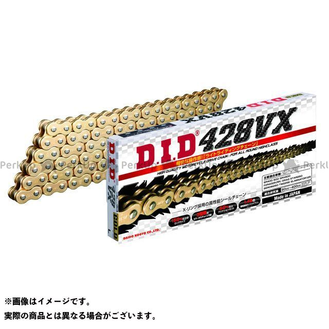 送料無料 DID 汎用 チェーン関連パーツ ストリートチェーン 428VX 軽圧入クリップジョイントタイプ ゴールド 130L