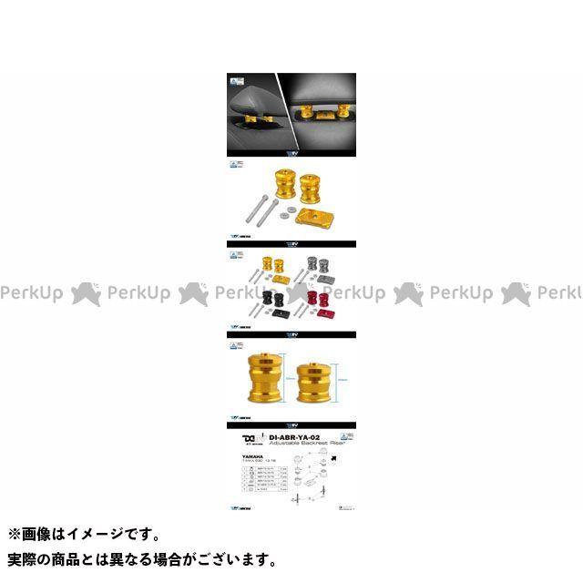【エントリーで最大P21倍】ディモーティブ TMAX530 バックレストライザー T-MAX530 カラー:レッド Dimotiv
