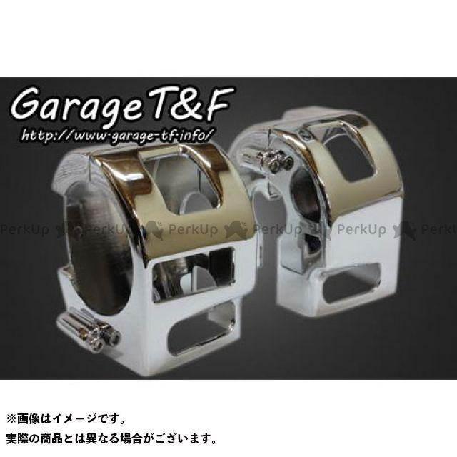 ガレージT&F ドラッグスター400 ハンドル周辺パーツ スイッチボックスカバー(左右セット)B