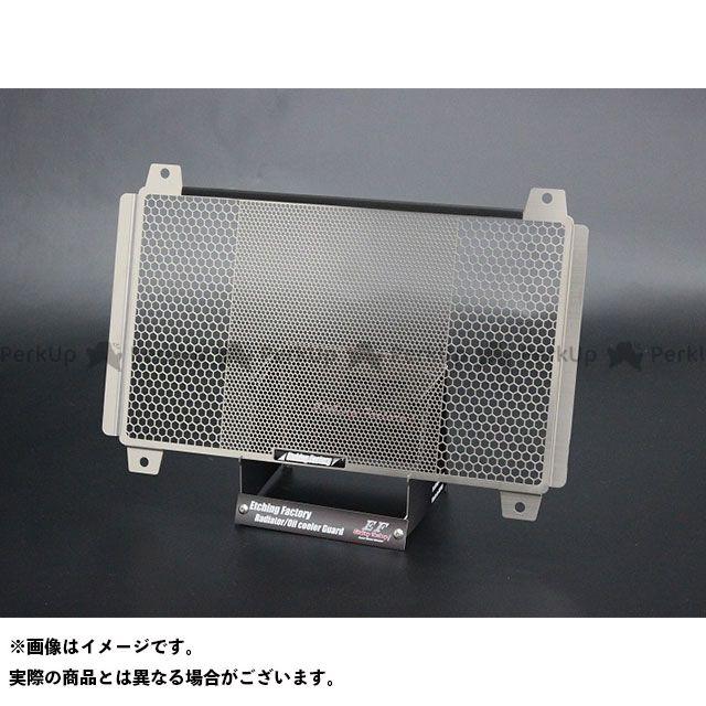送料無料 エッチングファクトリー ニンジャ250 ニンジャ400 ラジエター関連パーツ Ninja250/400(18~)用 ラジエターガード 緑エンブレム