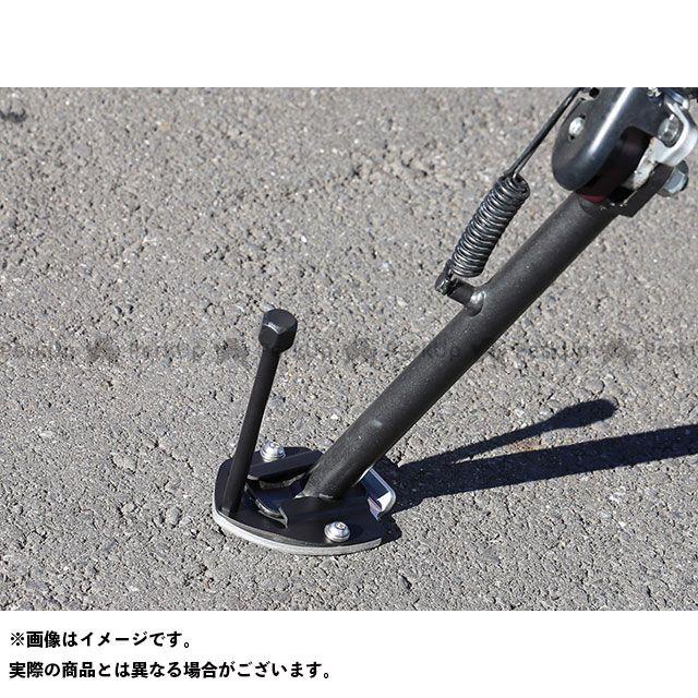 キジマ CRF250L CRF250ラリー サイドスタンドワイドプレート&エクステンション(ブラック) KIJIMA