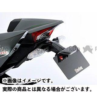 マジカルレーシング ニンジャH2(カーボン) フェンダーレスキット FRP製・黒 Magical Racing