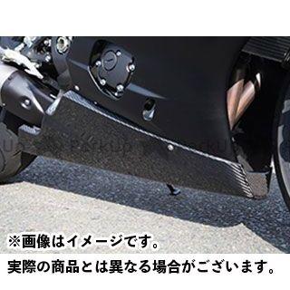 マジカルレーシング YZF-R6 アンダーカウル FRP製・白
