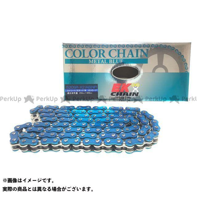 送料無料 EKチェーン 汎用 チェーン関連パーツ QXリングチェーン 520SR-X2 MLJ メタルブルー 96L