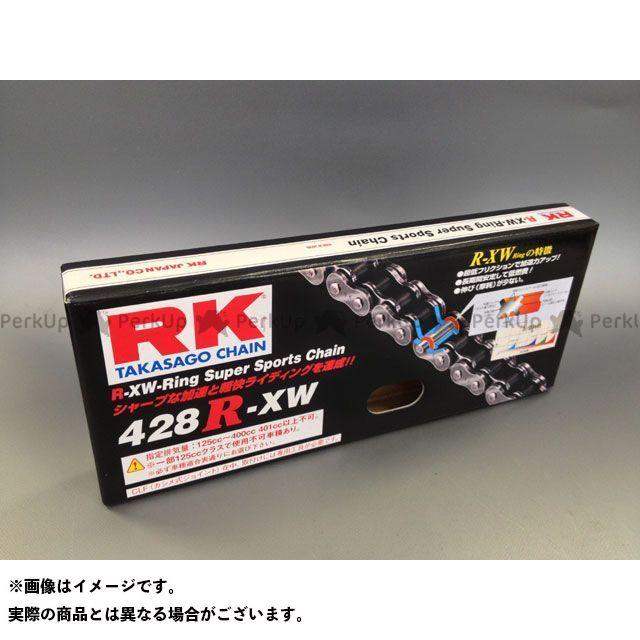RKエキセル 汎用 ストリート用チェーン 428R-XW(スチール) 116L RK EXCEL