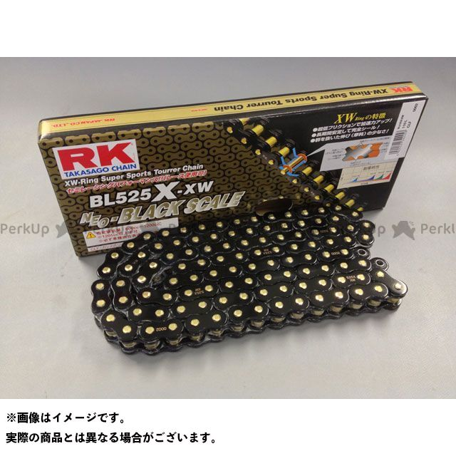 RKエキセル 汎用 ストリート用チェーン BL525X-XW(ブラック) 112L RK EXCEL