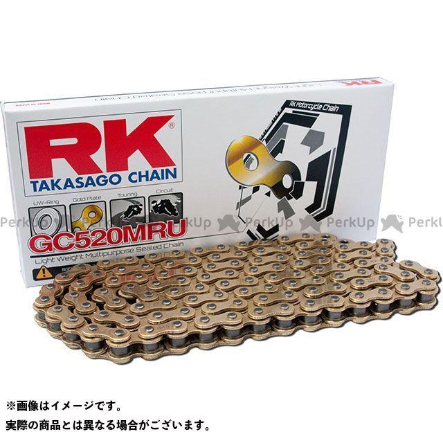 送料無料 RKエキセル RK EXCEL チェーン関連パーツ 軽量ロードスポーツ用チェーン GC520MRU 116L