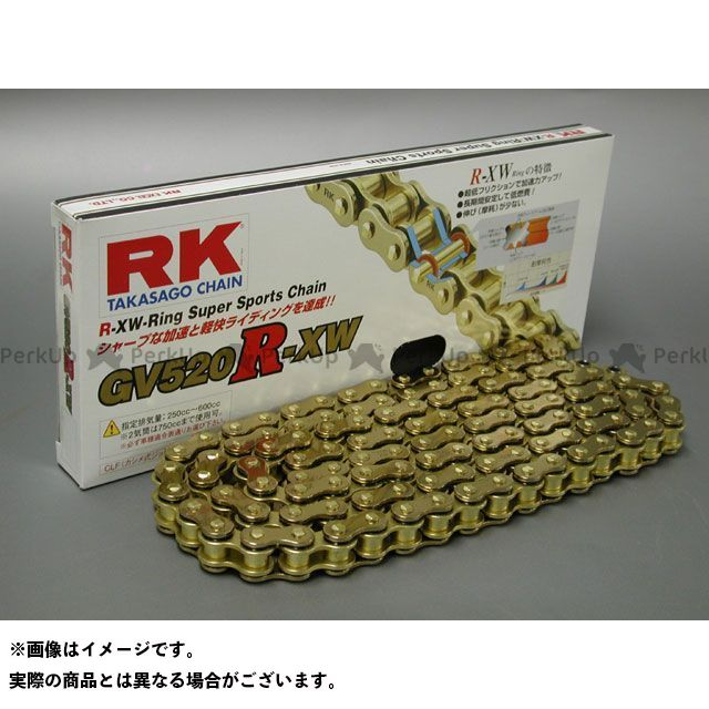 送料無料 RKエキセル 汎用 チェーン関連パーツ ストリート用チェーン GV520R-XW(ゴールド) 92L