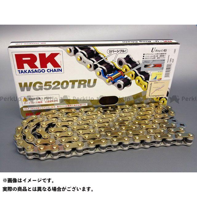 RKエキセル 汎用 オンロードレース用チェーン 520TRU 108L RK EXCEL