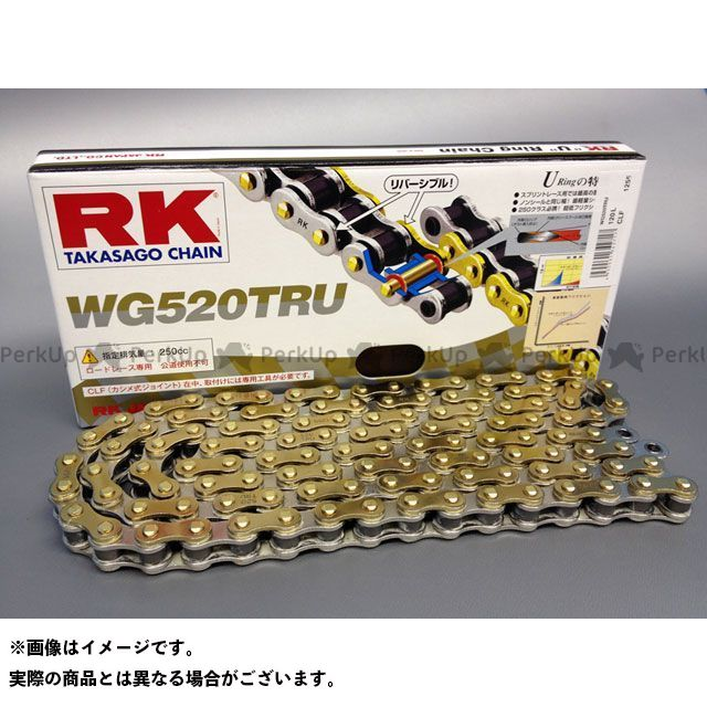 RKエキセル 汎用 オンロードレース用チェーン 520TRU 118L RK EXCEL