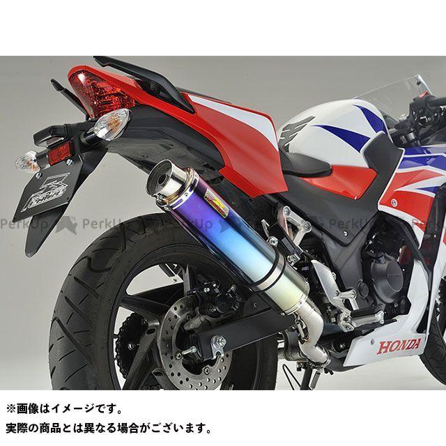 リアライズ CBR250R Aria スリップオン チタンマフラー テールタイプ:TypeS(スラッシュエンド) Realize Racing