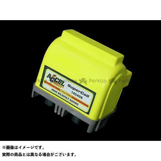 送料無料 アクセル ハーレー汎用 電装スイッチ・ケーブル アクセルコイル 4.7Ω 黄