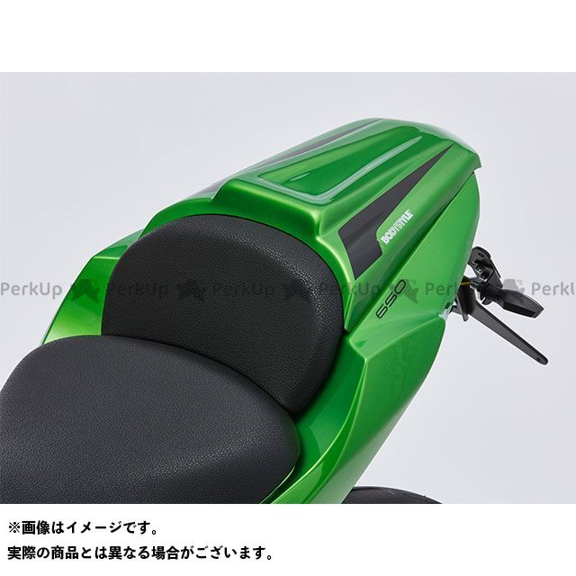 BODY STYLE Z650 シートカバー KAWASAKI Z650 2017-2018 グリーン/ブラック ボディースタイル