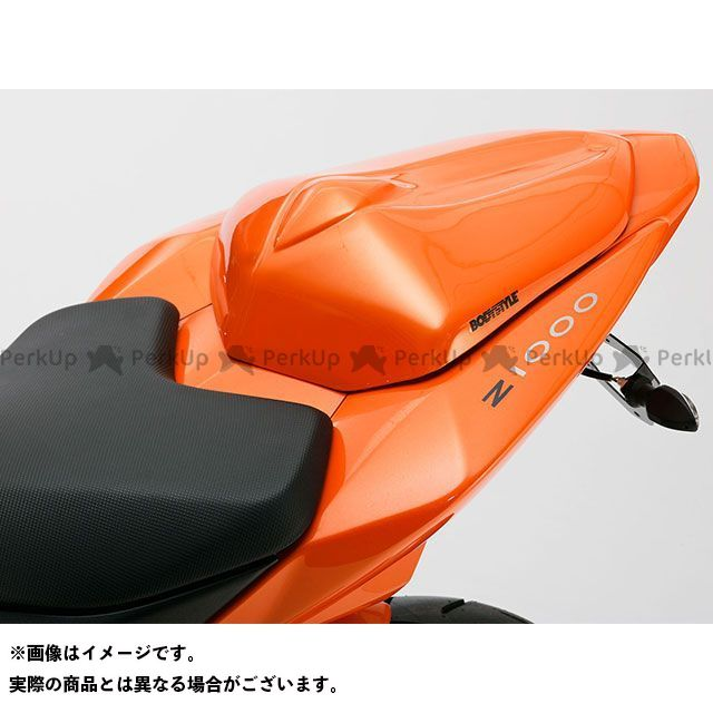 BODY STYLE Z750 Z750R シートカバー KAWASAKI Z750 2007-2012 / Z750R 2011-2012 グリーン  ボディースタイル