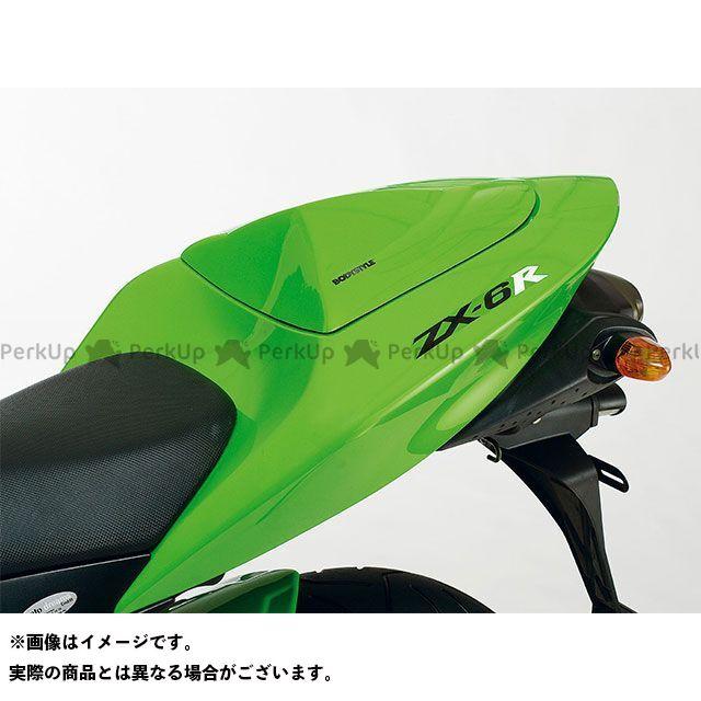 BODY STYLE ニンジャZX-6R シートカバー KAWASAKI ZX-6R 2005-2006 グリーン ボディースタイル