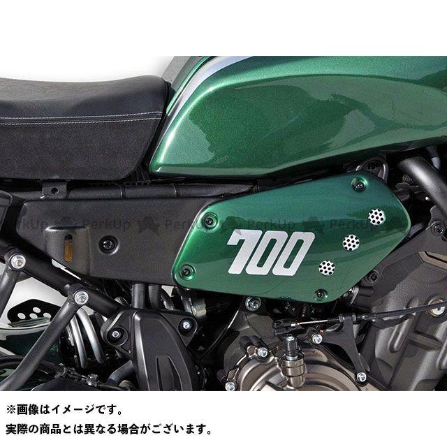 BODY STYLE XSR700 サイドパネル YAMAHA XSR700 2016-2018 グリーン ボディースタイル