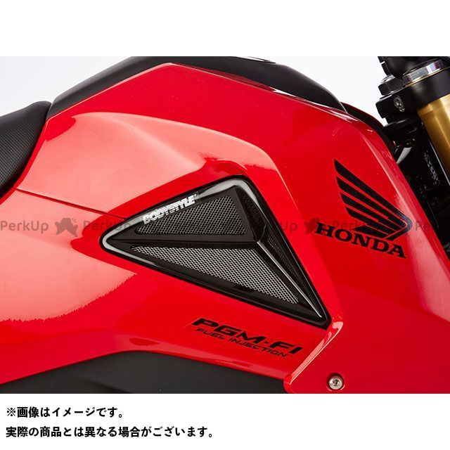 BODY STYLE グロム ラジエーターサイドカバー HONDA MSX125 2013-2015 未塗装 ボディースタイル