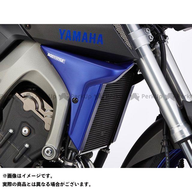 BODY STYLE MT-09 ラジエーターサイドカバー YAMAHA MT-09 2014-2015 オレンジ ボディースタイル