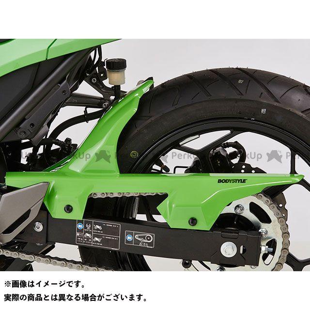 BODY STYLE ニンジャ300 Z300 リアハガー KAWASAKI Ninja 300 2013-2016 / Z300 2015-2016 未塗装 ボディースタイル