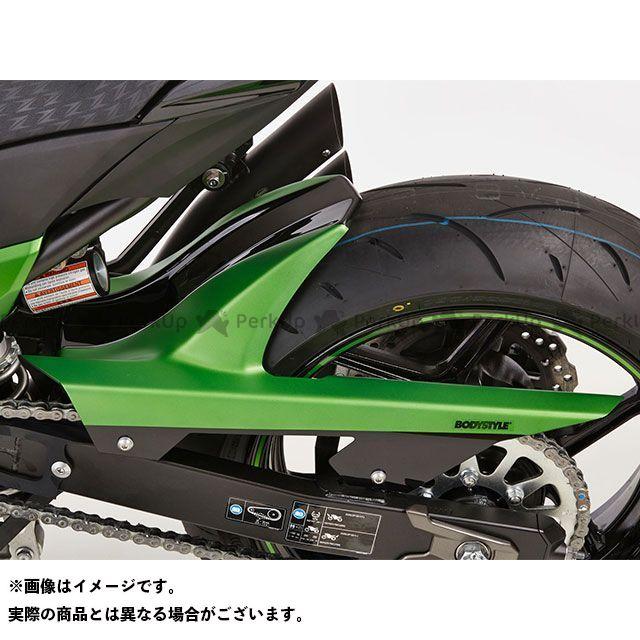 送料無料 BODY STYLE Z800 フェンダー リアハガー KAWASAKI Z800e 2013-2015 グリーン/ブラック