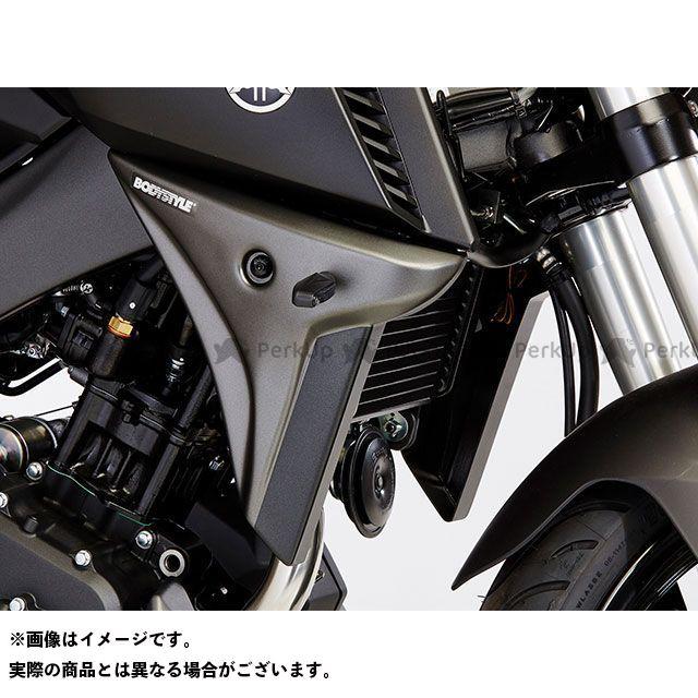BODY STYLE MT-125 ラジエーターサイドカバー YAMAHA MT-125 2014-2015 レッド/ブラック ボディースタイル