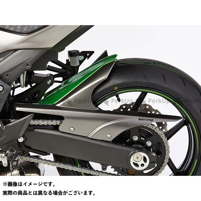 送料無料 BODY STYLE Z1000 フェンダー リアハガー KAWASAKI Z1000 2014 グレー/グリーン