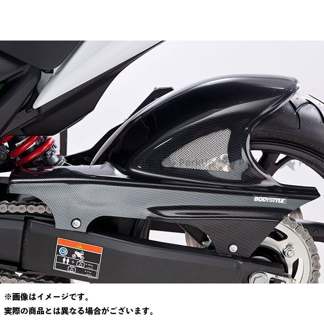 BODY STYLE CBR600F ホーネット600 リアハガー HONDA CB600 Hornet 2011-2013 / CBR600F 2011-2013 カーボンルック ボディースタイル