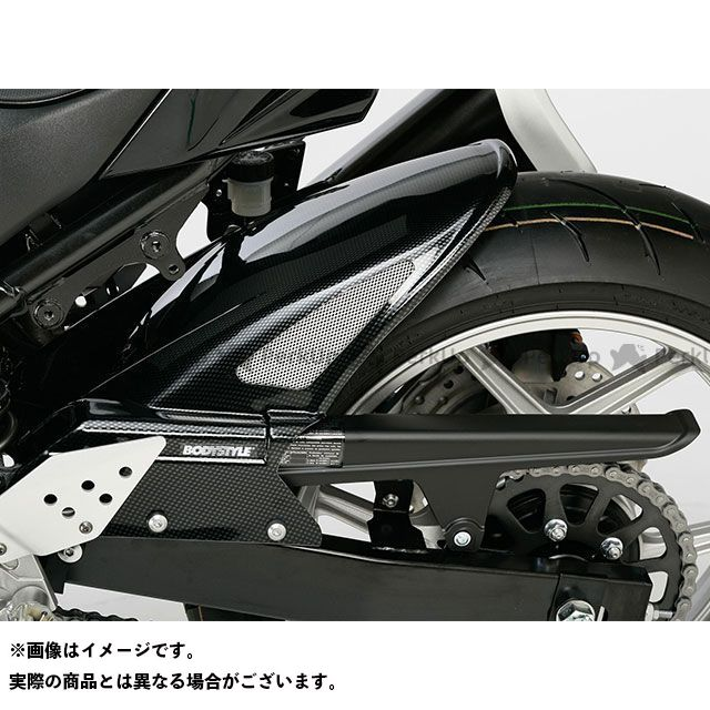 BODY STYLE Z750 Z750S リアハガー KAWASAKI Z750 2007-2012 / Z750S 2005-2006 カーボンルック ボディースタイル