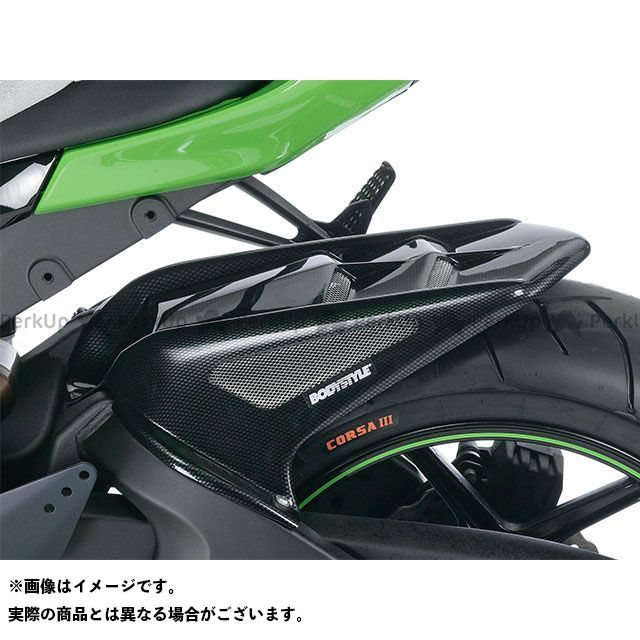 BODY STYLE ニンジャZX-10R リアハガー KAWASAKI ZX-10R 2008-2010 カーボンルック ボディースタイル