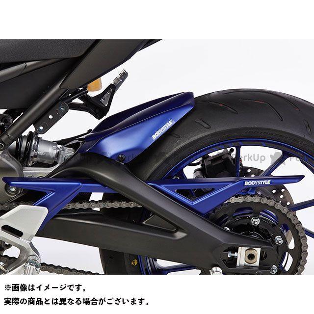 BODY STYLE トレーサー900・MT-09トレーサー リアハガー YAMAHA Tracer 900 2017 ブルー ボディースタイル