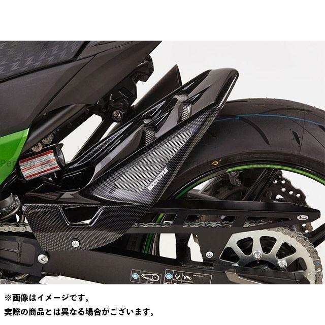 BODY STYLE ニンジャ650 Z650 リアハガー KAWASAKI Ninja 650 2017-2018 / Z650 2017-2018 カーボンルック ボディースタイル