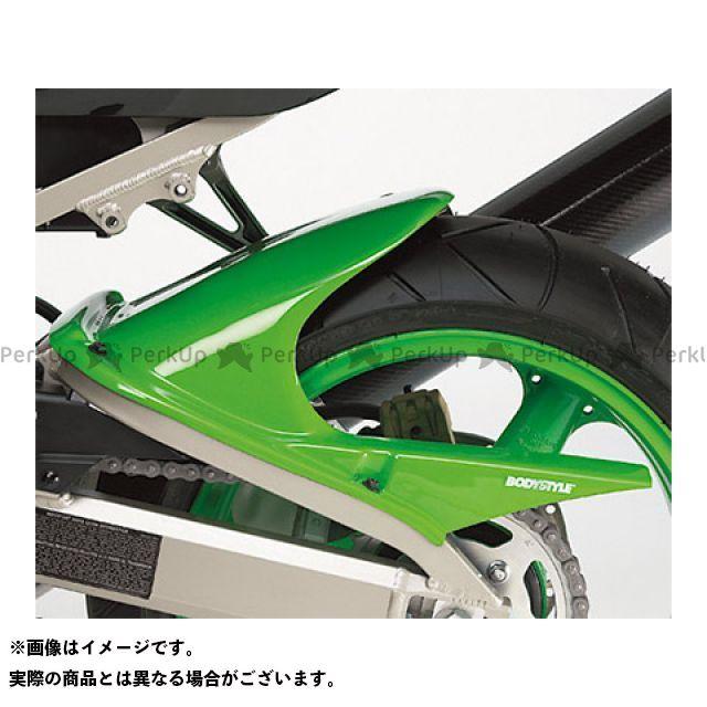 【エントリーで更にP5倍】【特価品】BODY STYLE ニンジャZX-9R リアハガー KAWASAKI ZX-9R 2002-2003 未塗装 ボディースタイル