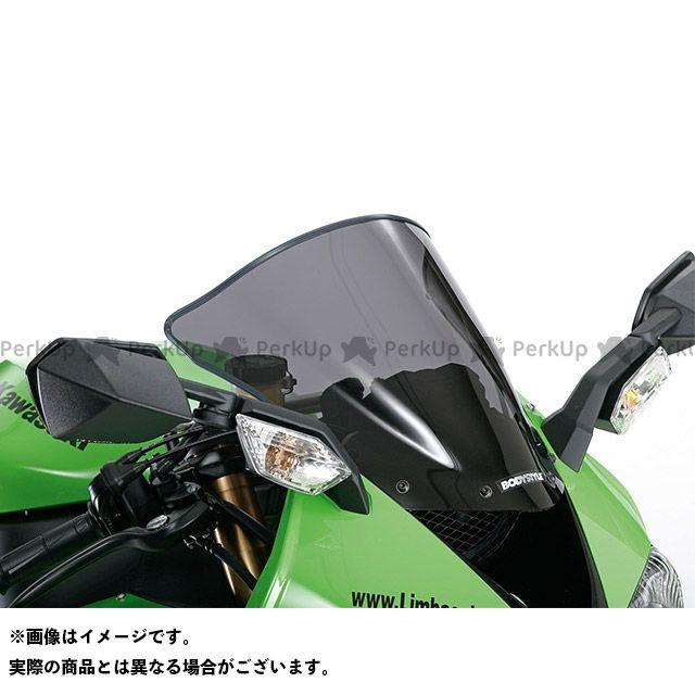 【エントリーで更にP5倍】【特価品】BODY STYLE ニンジャZX-10R レーシングスクリーン KAWASAKI ZX-10R 2006-2007 ボディースタイル
