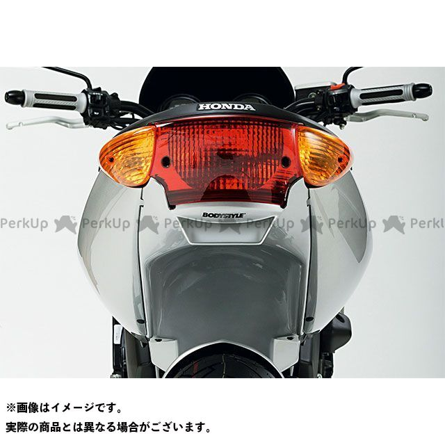 【特価品】BODY STYLE CB1300スーパーフォア(CB1300SF) テールスカート HONDA CB1300 2002-2009 / CB1300S 2005-2009 未塗装 ボディースタイル
