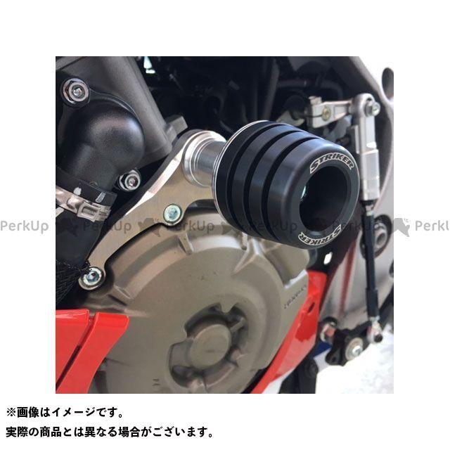 ストライカー CBR1000RRファイヤーブレード ガードスライダー  STRIKER