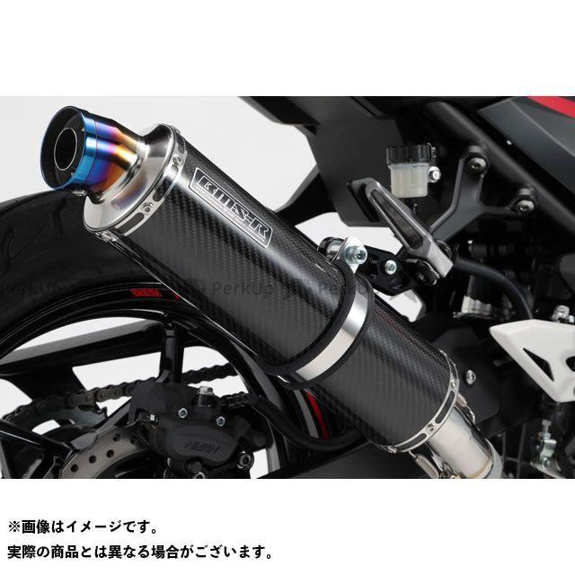 【無料雑誌付き】BMS ニンジャ250 R-EVO スリップオンマフラー カーボン 政府認証 BMS RACING FACTORY