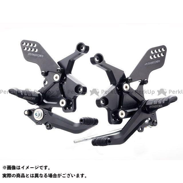 ストライカー Z900RS バックステップ関連パーツ スポーツツーリングコンセプト ステップキット(ブラック)