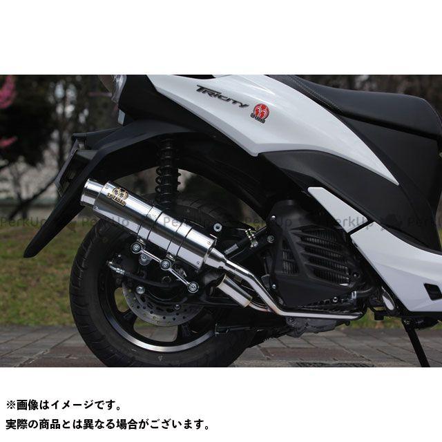 【エントリーで最大P21倍】SP忠男 トリシティ125 POWER BOX FULL S SUS スペシャルパーツタダオ